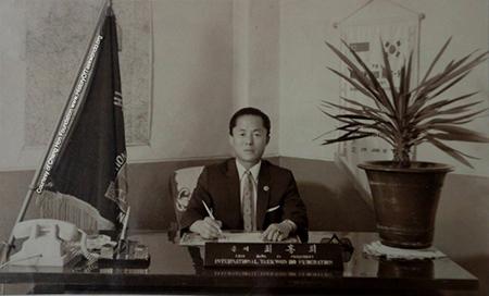 Founding President ITF