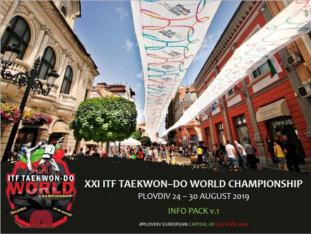 21st ITF Taekwon-Do Championships